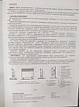 Конвектор ТерміЯ. Электрический. 0.5 кВт. ЭВНА - 0,5\230С2(мбш). Настенный. С закрытым ТЭНом, фото 7