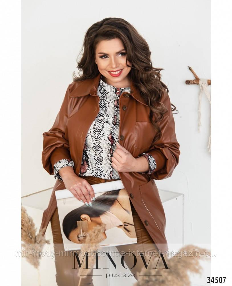 Куртка женская эко кожа №722Б-Рыжий с 48 по 58 размер(минов)