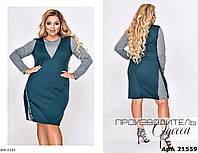 Платье BM-4184