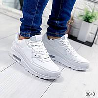 Кроссовки мужские в стиле Air Max Белые 8040