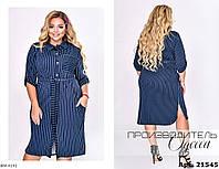 Платье BM-4191