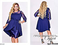 Платье BM-4225