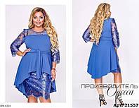 Платье BM-4226