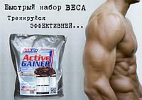 Гейнер ActiWay Active Gainer 3 кг