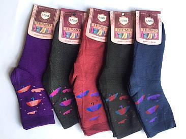 """Носки женские махровые ТМ """"Алия"""" размер 37-42 (от 12 шт)"""