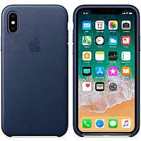 Кожаный чехол Apple Leather Case Midnight Blue (MQTC2) для iPhone X/XS  (high copy)