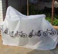 Чохол для зберігання велосипеда 210 * 100 см