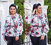Блузка женская шифоновая АК 0461 гл, фото 4