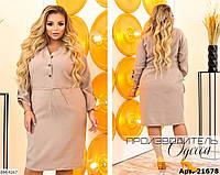 Платье BM-4267