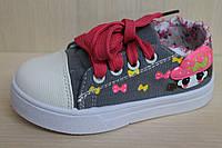 Детская спортивная обувь, стильные кеды для девочки тм Тom.m р.28-стелька 16,7см