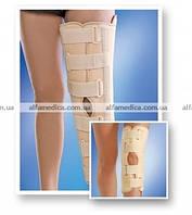 Бандаж на коленный сустав с ребрами жесткости с усиленной фиксацией (ТУТОР) (арт.6112 люкс)