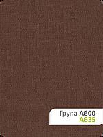 Ткань для рулонных штор А 635