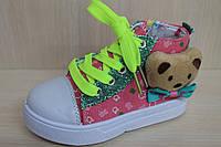 Детские кеды на девочку, текстильная обувь, высокие кеды Тom.m р.31(28)- стелька 16,5см