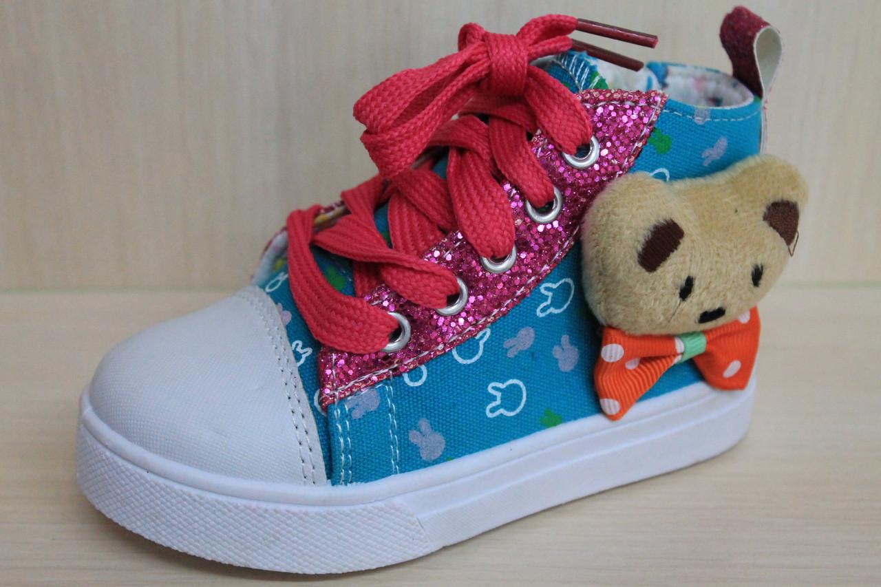 f80910a35109 Детские кеды на девочку, текстильная обувь, высокие кеды Тom.m, цена ...