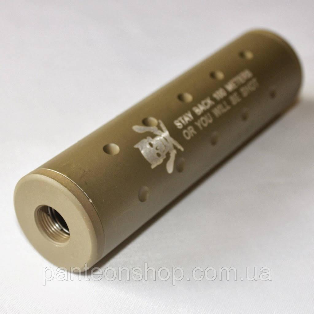 Dream Army глушник 13cм алюмінієвий  тан