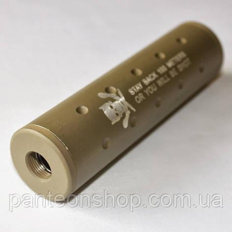 Dream Army глушник 13cм алюмінієвий  тан, фото 2