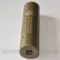 Dream Army глушник 13cм алюмінієвий  тан, фото 3