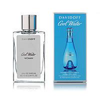 Женский мини парфюм Davidoff Cool Water woman - 60 мл
