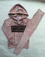 Спортивный костюм подростковый для девочки с стразами7-11лет, розового цвета