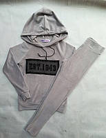 Спортивный костюм подростковый для девочки с стразами7-11лет, бежевого цвета