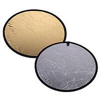 Отражатель 60 см серебро-золото
