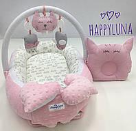 Кокон-гнездышко для новорожденных Happy Luna Кошки мышки