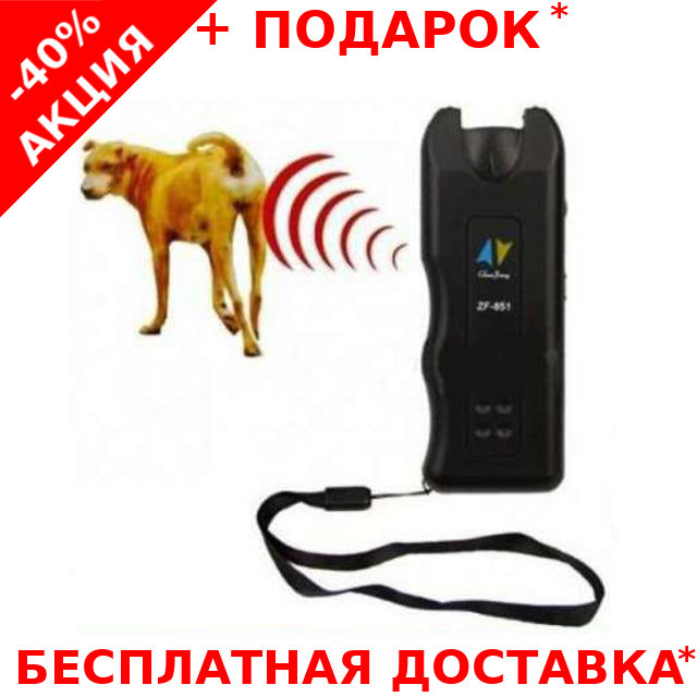 Ультразвуковой отпугиватель собак, ultrasonic dog chaser MT-650E с фонариком для тренеровок