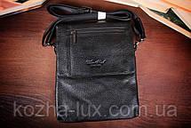 Кожаная мужская сумка из натуральной кожи модель В-5337, фото 2