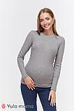 Теплый лонгслив для беременных и кормящих STEFANIA WARM NR-49.071 серый меланж, фото 2