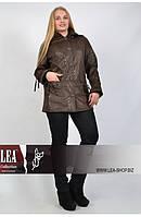 Теплая женская верхняя одежда батал, женский дубляж, фото 1