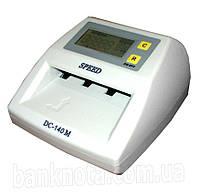 Speed DC-140М Автоматический детектор валют