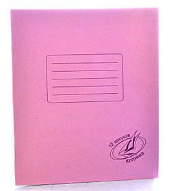 Тетрадь школьная ДБФ, 12 листов в клетку (12#)