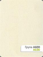 Ткань для рулонных штор А 636