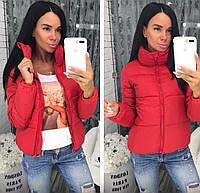 Женская стильная теплая  куртка на змейке(плащёвка,синтепон 150) 5 модных цветов