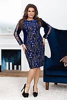 Женское платье больших размеров - бархат