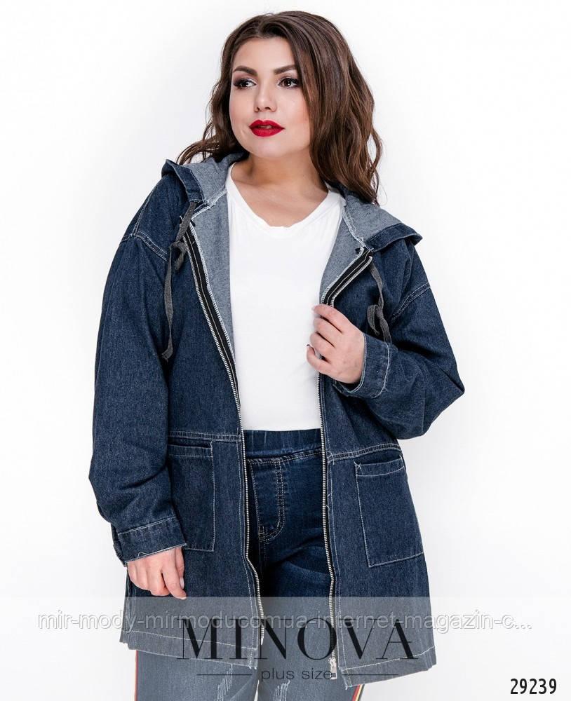 Джинсовая куртка  Куртка №1032-Синий (минов0
