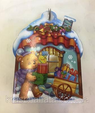 Новогодняя коробка, Мишка, 500 гр, Картонная упаковка для конфет  8х16х25 см