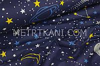 """Ткань хлопковая """"Галактика с ясно-синими и желтыми звездами"""" на синем фоне № 538"""