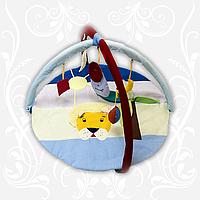 """Коврик игровой """"Лев"""" с дугами и подвесными игрушками"""
