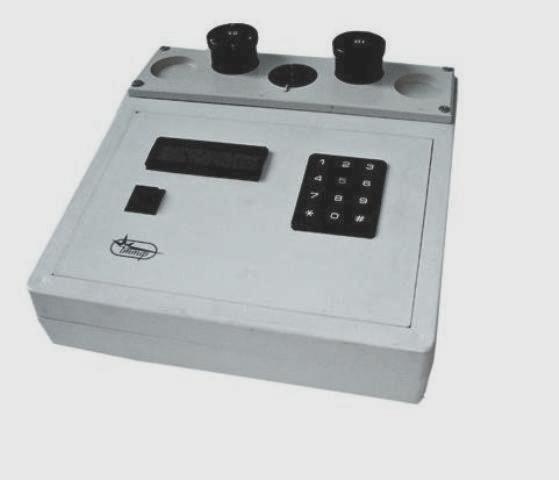 Беліз-1 автоматичний аналізатор контролю білизни борошна