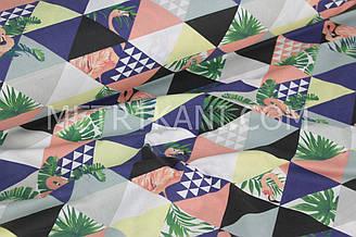 """Ткань хлопковая """"Фламинго с короллово-синими треугольниками"""" №1646"""