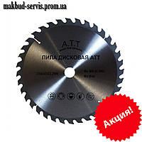 Пильный диск по алюминию 300х32/30/25,4х120 Т