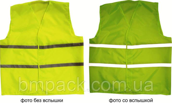 Жилет сигнальный светоотражающий Украина (оксфорд), фото 2