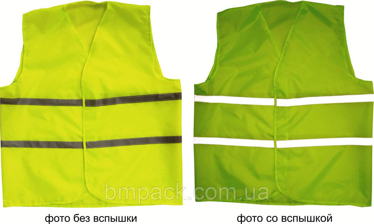 Жилет сигнальный светоотражающий Украина (оксфорд)