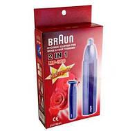 Электрический триммер Braun (Браун) 2 в 1 для интимной стрижки МР-300, фото 1