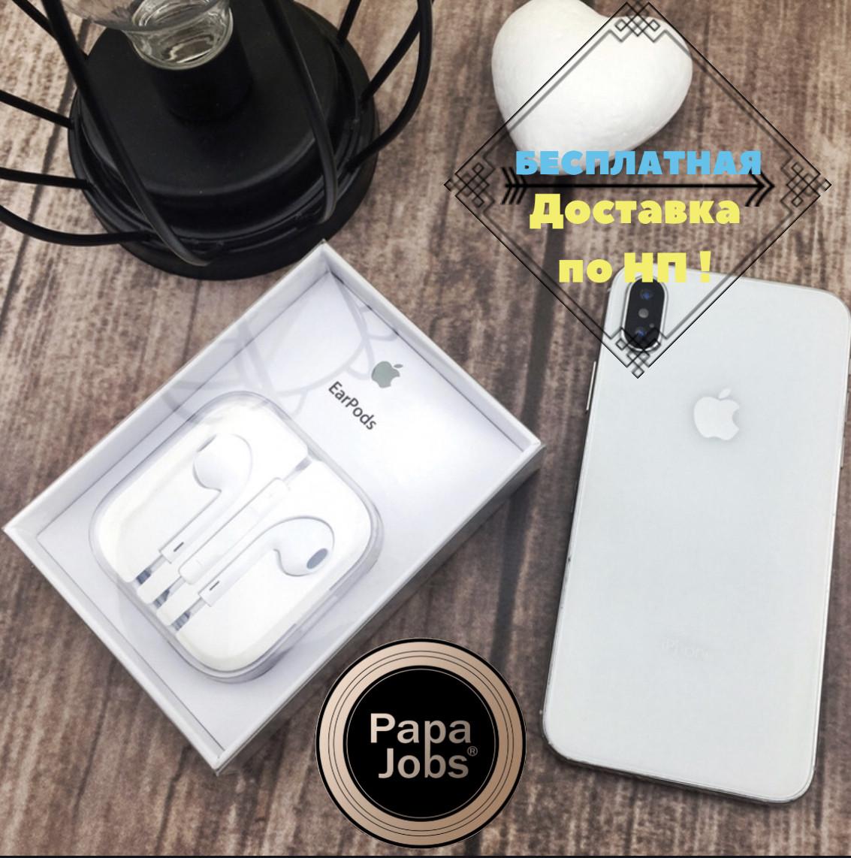 Наушники Apple EarPods Mini Jack // 3.5mm ( Оригинал ) // Бесплатная Доставка