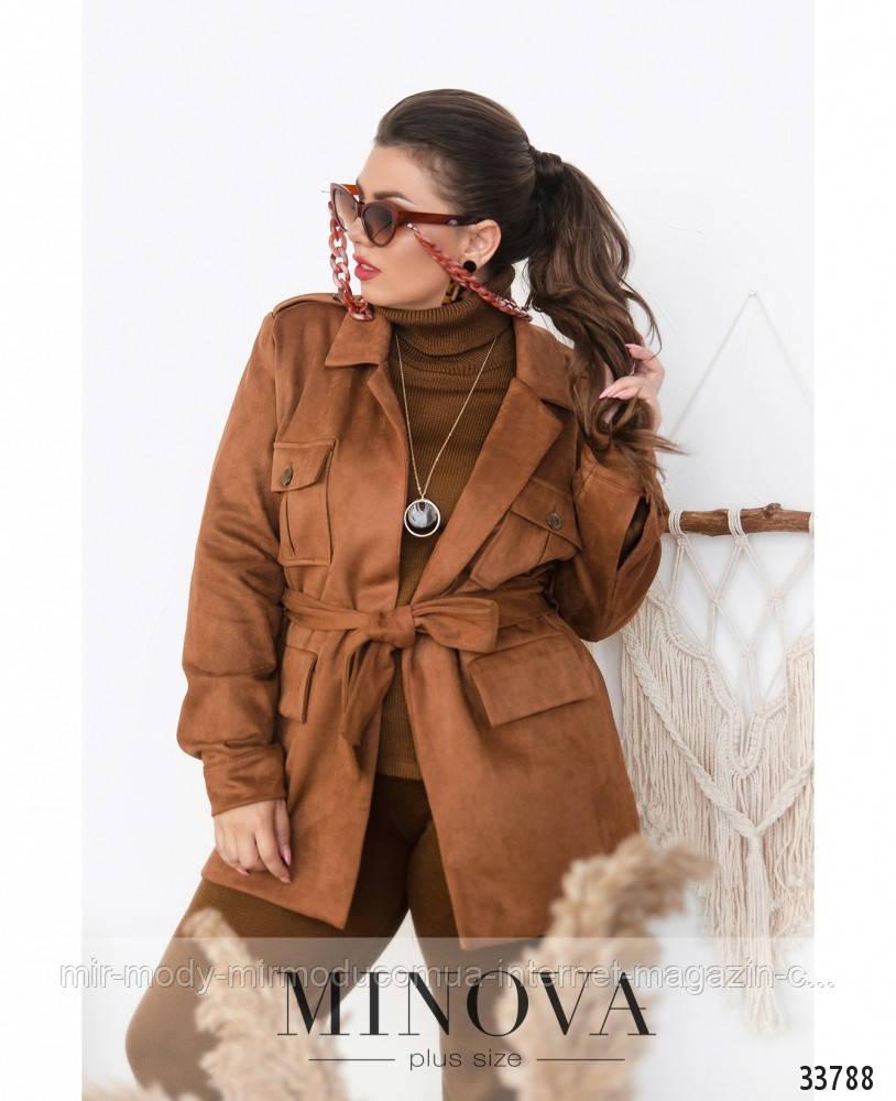 Куртка женская эко замш №705Б-Коричневый с 48 по 58 размер(минов)