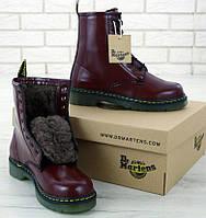 Женские зимние ботинки Dr. Martens 1460 Bordo мартинсы на меху. Реальное фото. Топ реплика