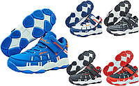 Кроссовки высокие детские Sport 1807 (обувь детская): размер 31-36 (5 цветов)
