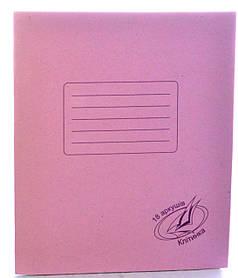 Зошит шкільна ДБФ, 18 аркушів у клітинку (18#)